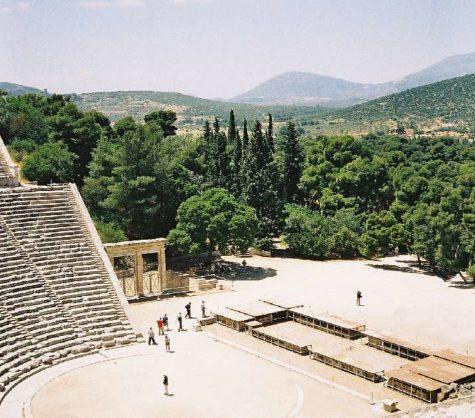 Représentez le Canada à l'AIO cet été en Grèce